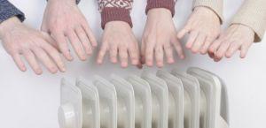 отопление дали отопительный сезон