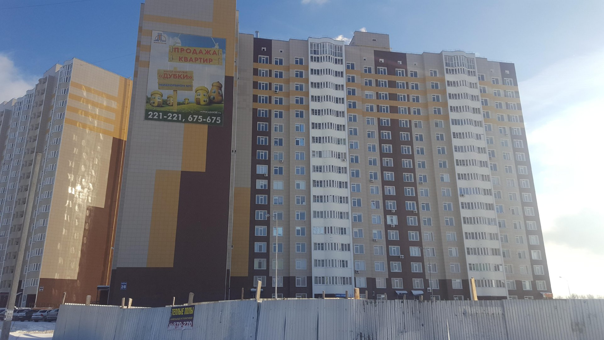 Уральская 2-8