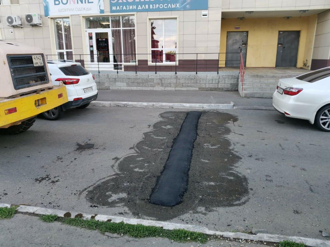 """Установка 2-х """"лежачих полицейских"""" и ремонт ямы по адресу ул. Мира 3/1"""