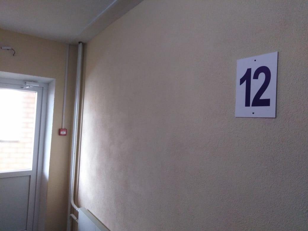 Устройство нумерации этажей МКД Поляничко 2А