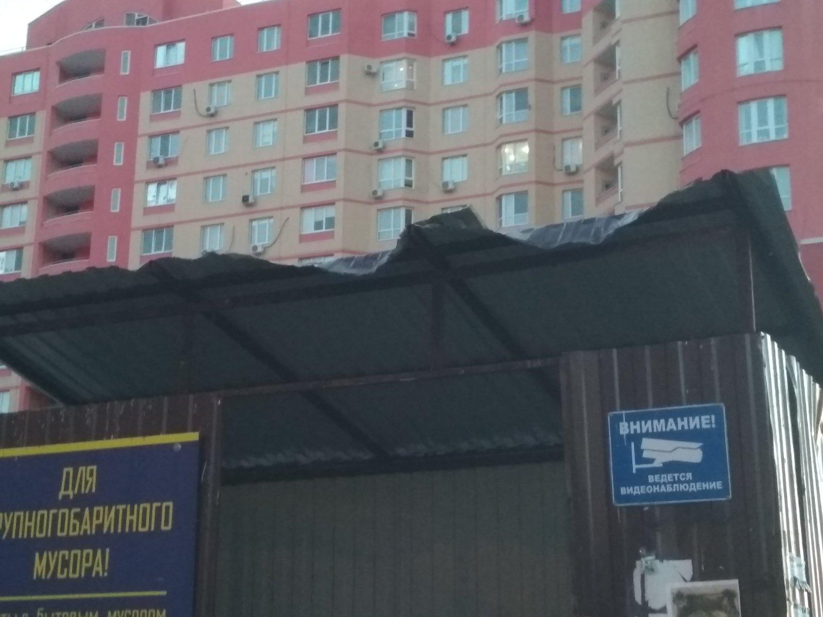 Ремонт крыши строения на мусорной площадке Салмышская 47