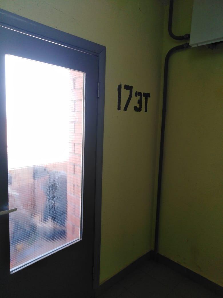 Салмышская 43/5 под 2 замена стекла