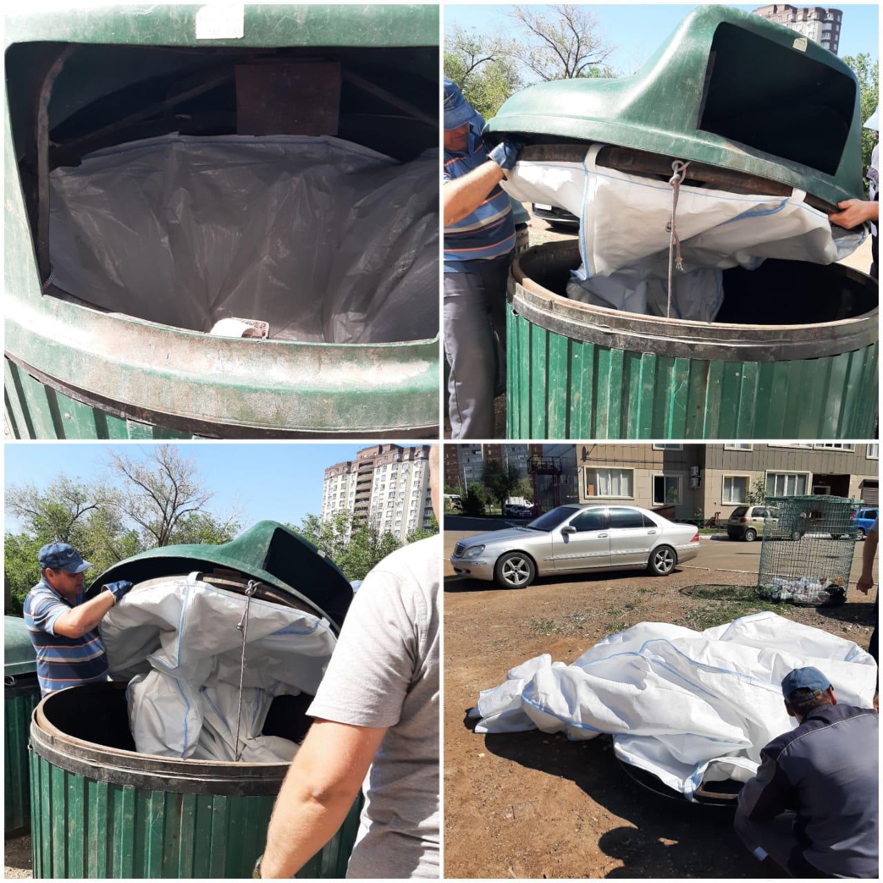 Мира 3/1 замена мешка в мусорном баке
