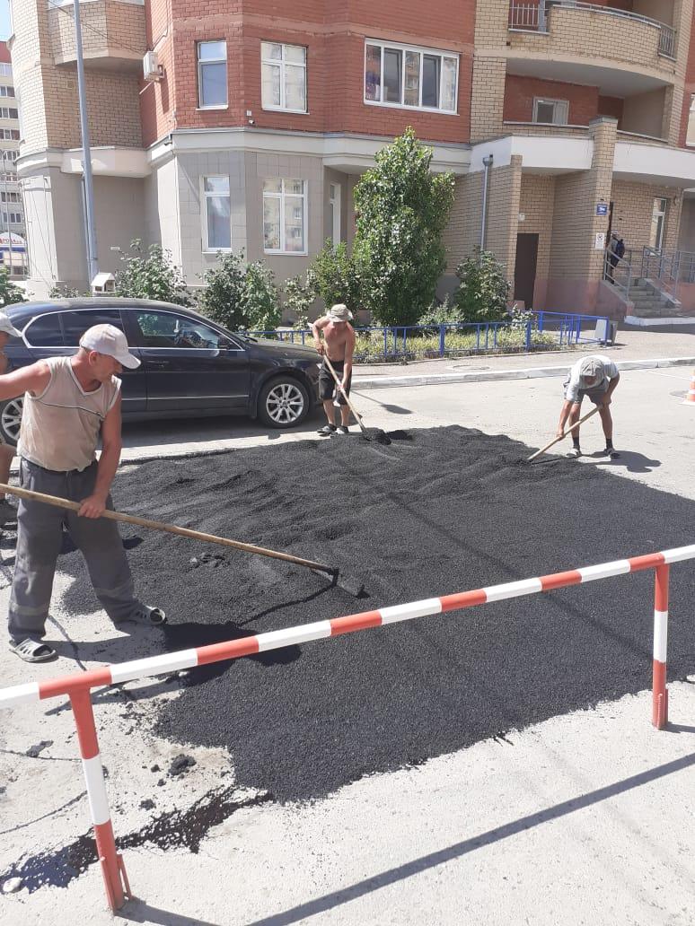 Ремонт асфальто-бетонного покрытия ул. Салмышская 47