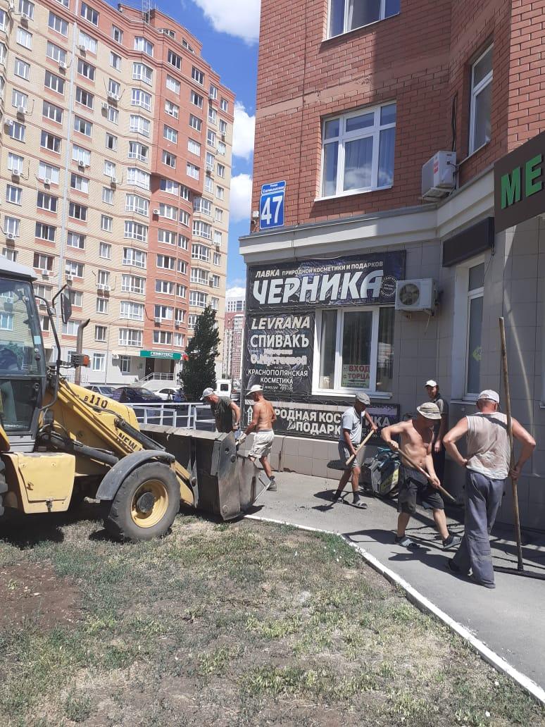 Ремонт отмостки ул. Салмышская 47