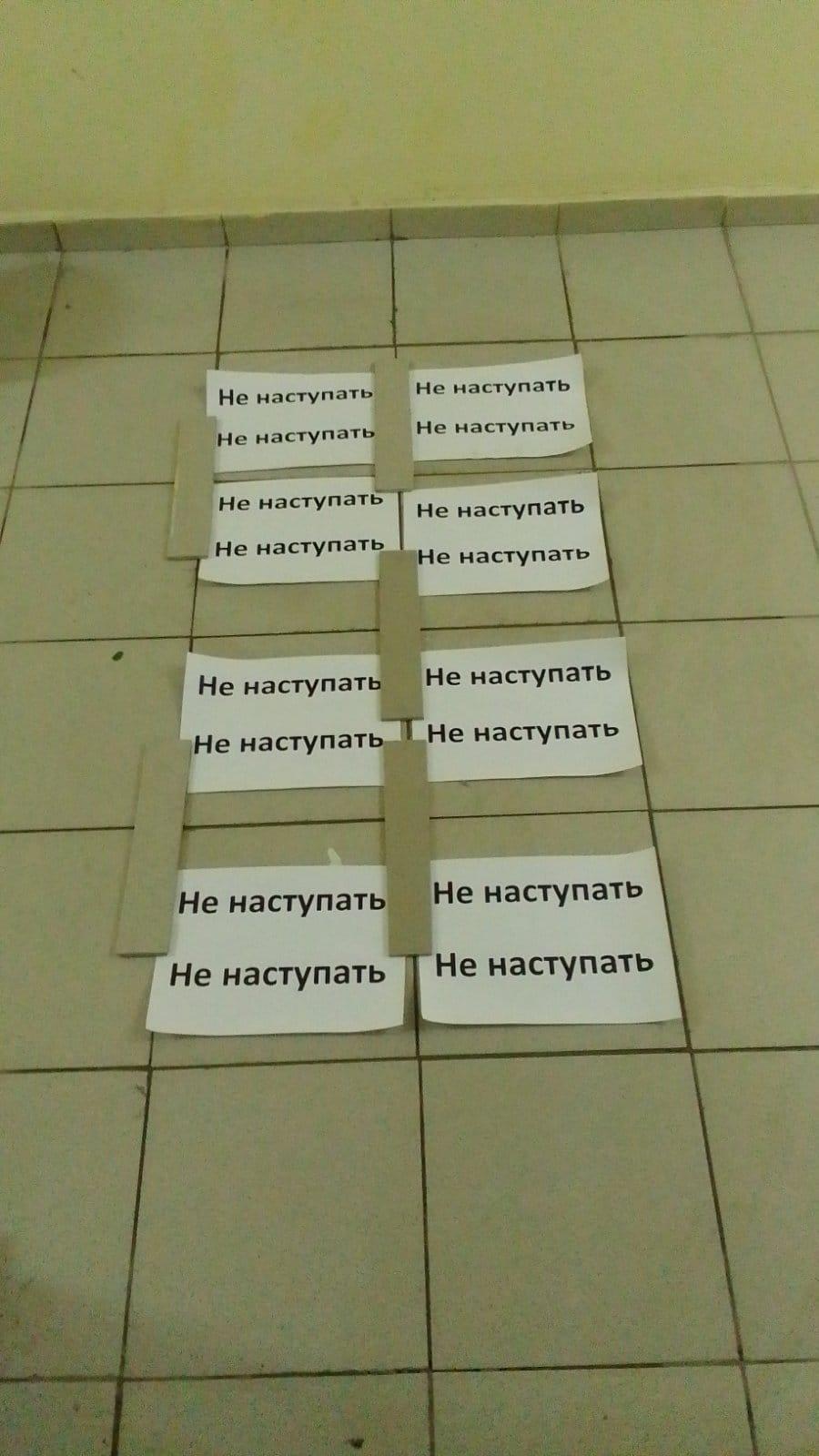 Ремонт напольной плитки, Салмышская 43/5